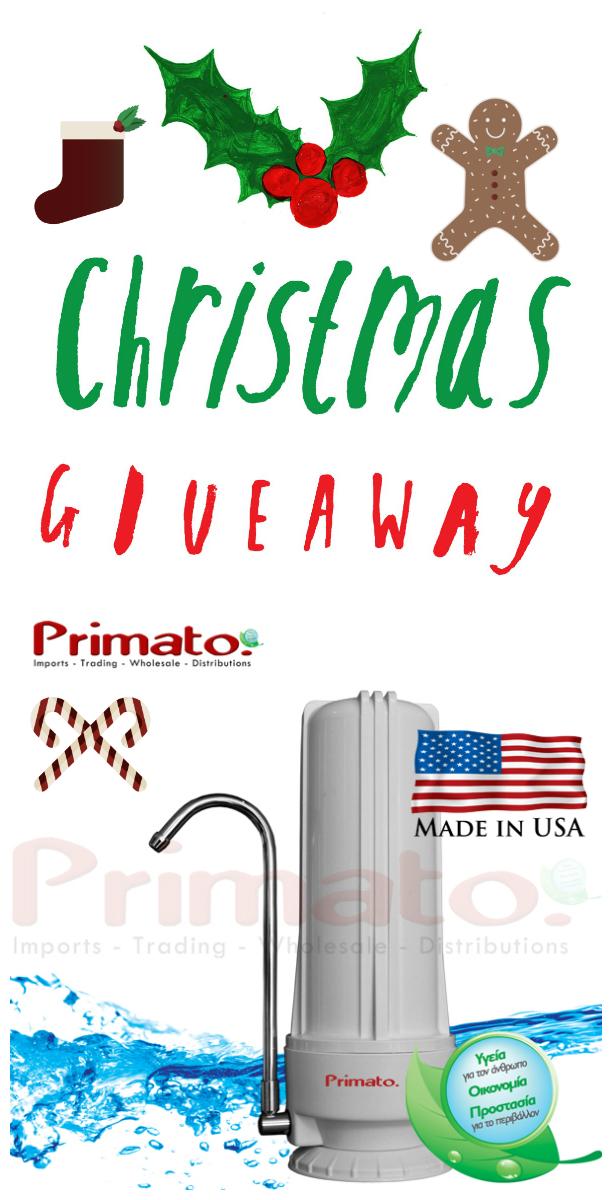 Χριστουγεννιάτικος διαγωνισμός για ένα φίλτρο νερού