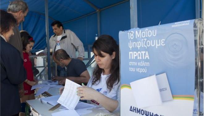 Καταμέτρηση ψήφων στο δημοψήφισμα για την ιδιωτικοποίηση του νερού Θεσσαλονίκης