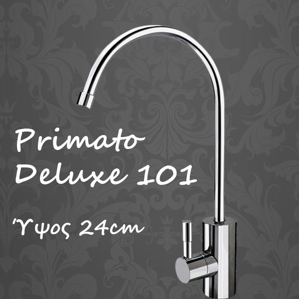 Primato Deluxe 101 faucet. Height 24cm