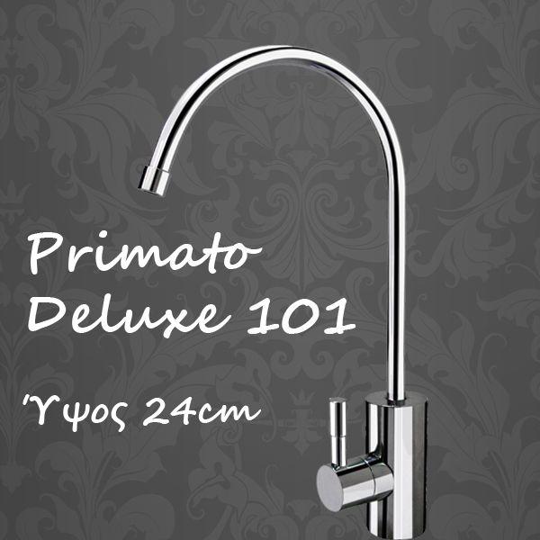 Βρύση για φίλτρα νερού Primato Deluxe 101