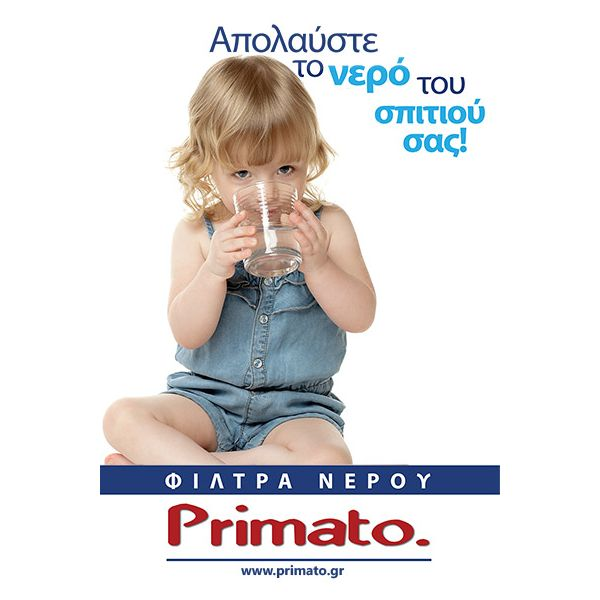 Quick Change Alkaline Filter. Primato RS300PH