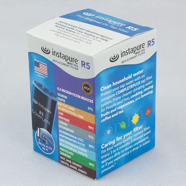 Ανταλλακτικό φίλτρο νερού Instapure R5