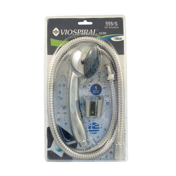 Flexo de ducha con alcachofas de ducha de 2 funciones y soporte - Viospiral 00-555-S